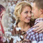Doa agar Suami Setia dan Melupakan Selingkuhannya