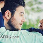Asmaul Husna untuk Meluluhkan Hati Seseorang